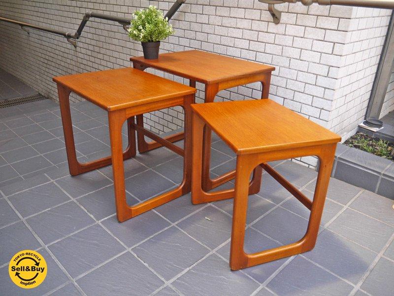 マッキントッシュ McIntosh ビンテージ チーク材 ネストテーブル コーヒーテーブル 英国 70年代 ■
