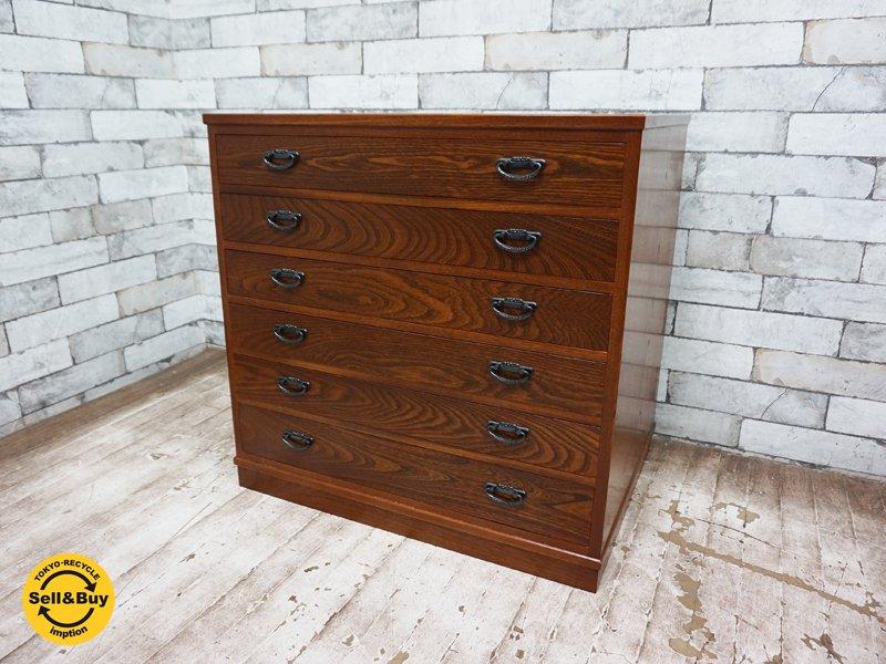 ビンテージスタイル 欅材 木製ミニチェスト 箪笥 ●