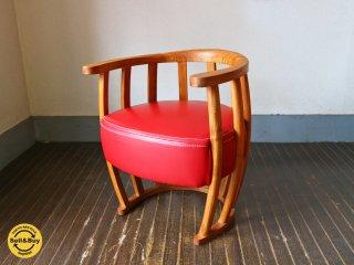 BC工房 こぶりチャウチャウ椅子 ラウンジチェア 楢無垢材 オーク 本革 レッド ◎