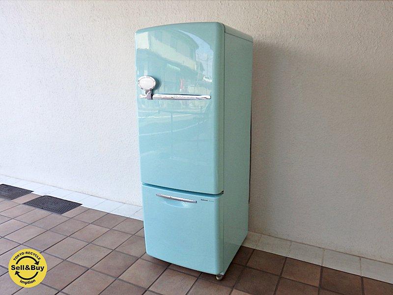ナショナル National ウィル WiLL シリーズ パーソナルノンフロン冷凍冷蔵庫 フリッジミニ FRIDGE mini 廃盤希少色 ターコイズブルー '03年式 162L ◇