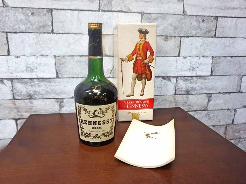 ヘネシー Hennessy V.S.O.P. リザーブ コニャック 700ml ブランデー 未開栓 箱付き ●