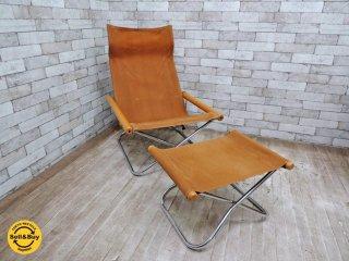 ニーチェア Nychair X オットマン付き キャメル 折畳み椅子 新居猛デザイン ●