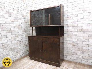 USビンテージ ガラスキャビネット 食器棚 飾り棚 ミッドセンチュリー ●