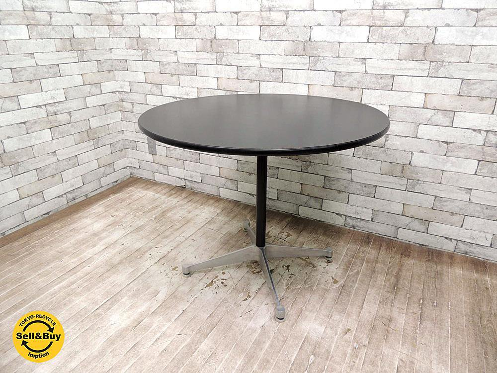 イームズ コントラクトテーブル リプロダクト品 ラウンドテーブル φ90cm ミッドセンチュリーデザイン  ●