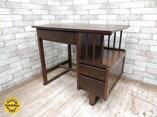 ジャパンビンテージ 木製デスク 机 レトロ家具 古家具 木味家具 昭和レトロ ●