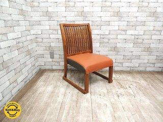 BC工房 おたすけきらきら椅子 D チーク無垢材フレーム スタッキングチェア パンチング 低座椅子 和室でも使える ●