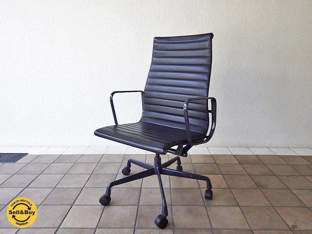 ハーマンミラー HermanMiller アルミナムグループ エグゼクティブチェア C&R. イームズ  ハイバック  高級本革シート×グラファイトカラー仕様 定価:324,000- ◇
