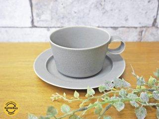 イイホシユミコ アンジュール unjour apres midi cup マグカップ スモークブルー smoke blue カップ&ソーサー ●