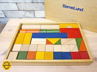 ボーネルンド BorneLund オリジナル積み木 カラー 知育玩具 ●