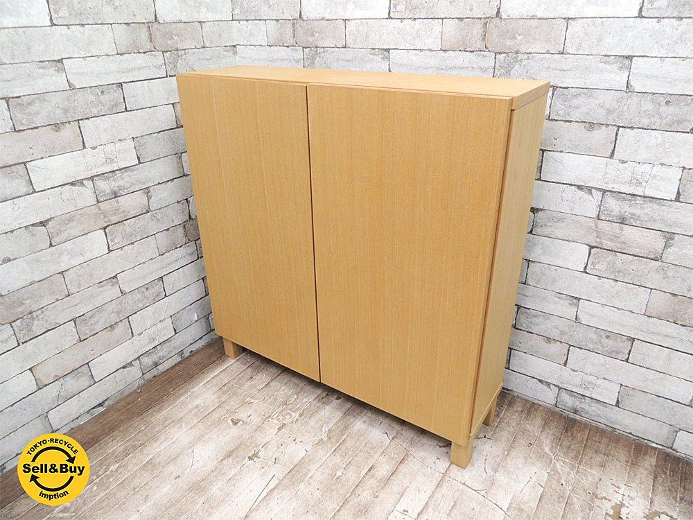 無印良品 MUJI 組み合わせて使える木製収納 タモ材 本棚 シェルフ ロータイプ ナチュラルカラー 奥行21cm 木製扉付 ●