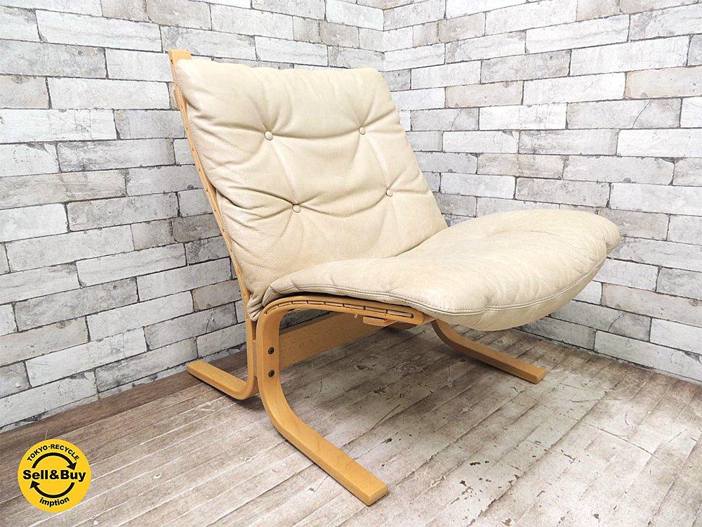 シエスタ SIESTA ラウンジチェア (B) イングマール・レリング 本革 1pソファ プライウッド 北欧家具 ●