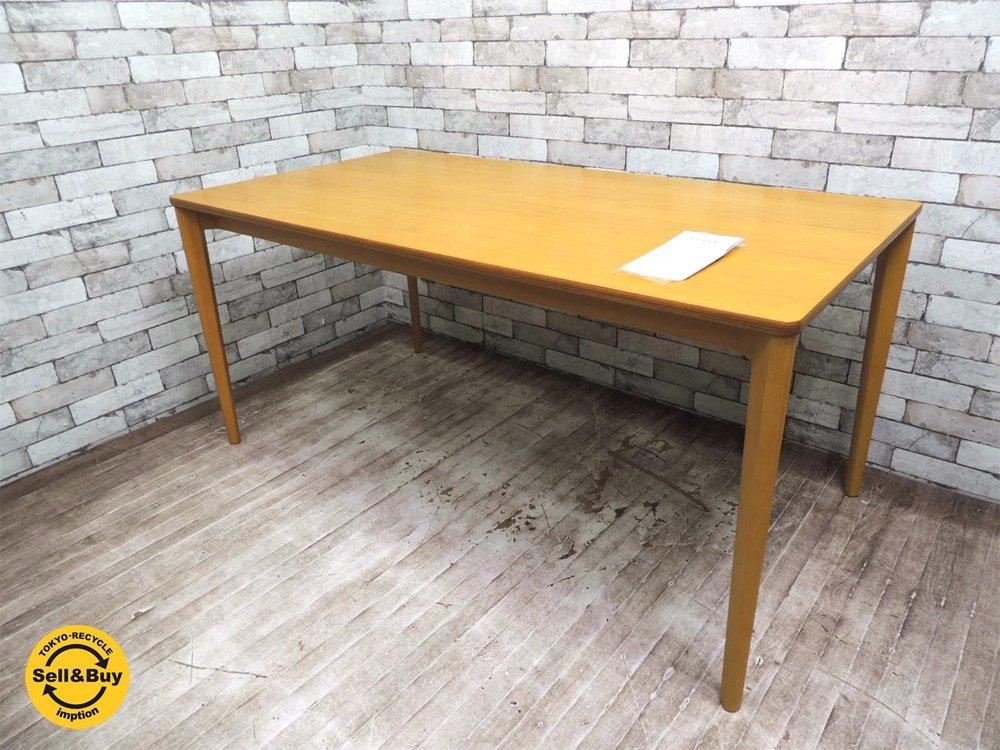 天童木工 TENDO 水之江忠臣 食堂テーブル オーク材天板 ダイニングテーブル T-2720NA-ST W150cm ★