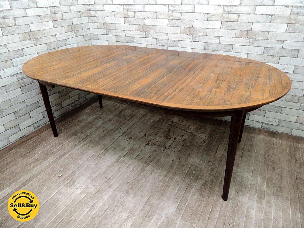 ブルクスボ BRUKSBO ビンテージ ローズウッド EXダイニングテーブル サブ天板2枚付 伸長式 W120/165/210cm ノルウェー 北欧家具 ●