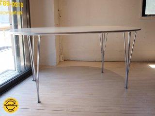 フリッツハンセン Fritz Hansen スーパー楕円 Bテーブル 正規品 ホワイト メラミン天板 ★