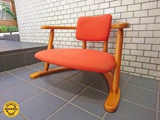 無限工房 福竹産業 かに座 座椅子 ローチェア レッド 光野有次 ■