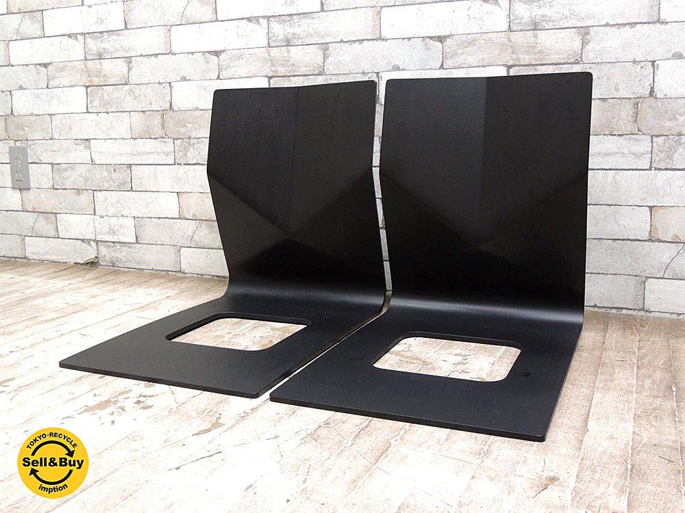 天童木工 TENDO プライウッド 座椅子 2脚セット ブラック スタッキング可 座イス ●