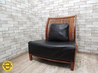 BC工房 チーク無垢材 安楽きらきら椅子 オーダータイプ ラウンジチェア 工芸椅子 クラフトチェア クッション付 ●