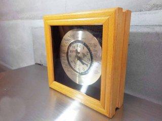 ロードキング LORD KING ビンテージ ワールドクロック 世界時計 置時計 オーク材フレーム ♪