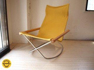 ニーチェア エックス Ny chair X ロッキング マスタード 折畳 チェア 新居猛 MoMA ★
