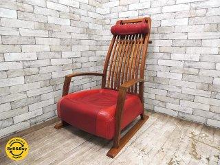 BC工房 らくらくきらきら椅子 たたみずり 枕付き チーク無垢材 アームチェア 和椅子 工芸椅子 クラフトチェア ●