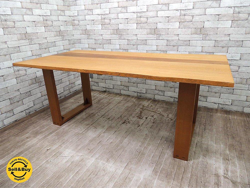 日進木工 nissin ホワイトウッド WHITE WOOD ナラ無垢材 x ブラックウォールナット無垢材 ダイニングテーブル W180cm ●