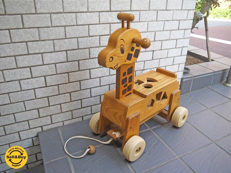 モッコ Mocco キリン 木製カート 乗用玩具 日本製 ■