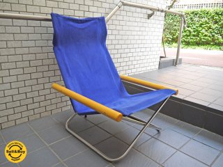ニーチェア Nychair X ブルー 新居 猛 フォールディングチェア 折畳み椅子 ■