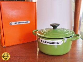 ルクルーゼ LE CREUSET ココットロンド 16cm 両手鍋 アボカドカラー 新品未使用品 ◎