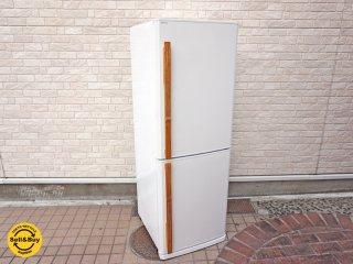 アマダナ amadana リアルフリート ノンフロン冷凍冷蔵庫 256L ZR-241-WH 2007年製 ホワイト 天然木ハンドル デザイン家電 ●
