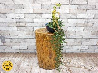 クラフト家具 丸太 無垢材 スツール 花台 B ●