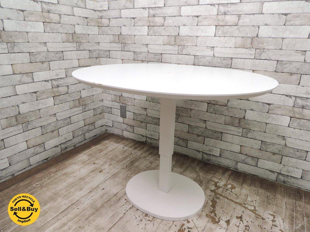 リーンロゼ ligne roset グランドルナティック GRANDE LUNATIQUE 昇降式 ダイニングテーブル センターテーブル H52〜75cm Inga Sempe ●