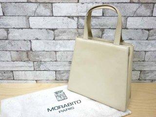 モラビト MORABITO ハンドバッグ 本革 オフホワイト 保存袋付き ●