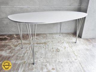 フリッツハンセン Fritz Hansen Bテーブル スーパー楕円 ホワイト W150cm ピートハイン ブルーノマットソン アルネヤコブセン ♪