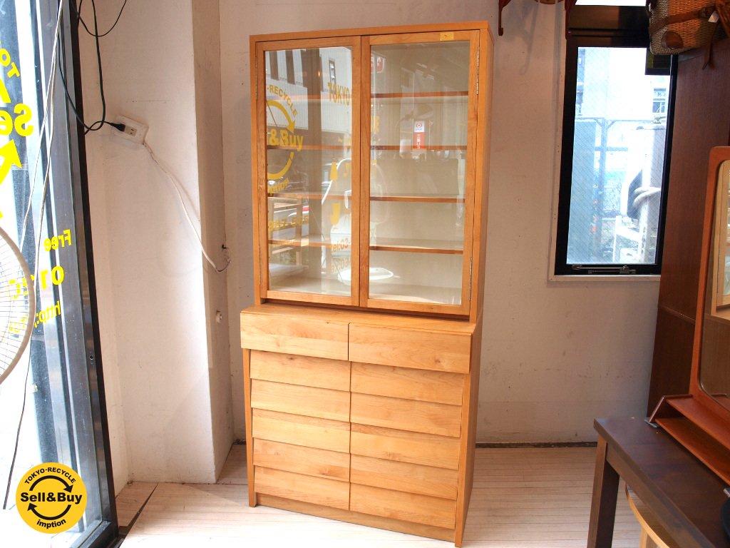 ウニコ unico トゥオ TUO アルダー材 キッチンボード カップボード 廃盤 食器棚 広松木工 ★