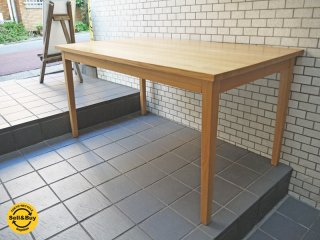 無印良品 MUJI タモ材 無垢 ダイニングテーブル w140cm ナチュラル ■
