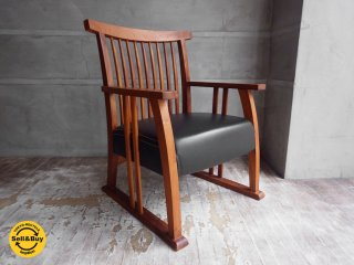 BC工房 無垢材 えんがわゆうゆう椅子 アームチェア ♪