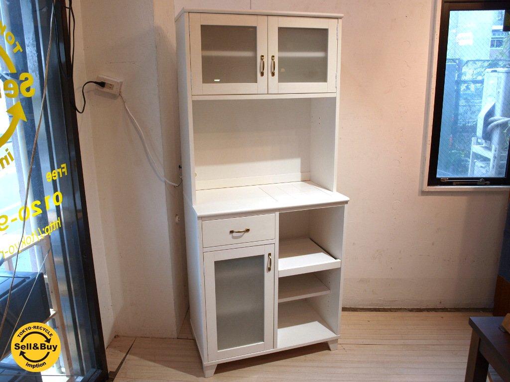 モモナチュラル Momo natural ランド LAND  レンジボード キッチンボード ホワイト 真鍮色ハンドル ★