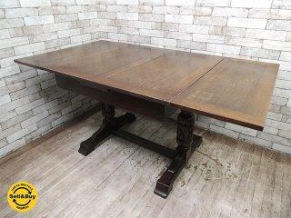 UKアンティーク オーク材 ドローリーフテーブル EXテーブル W91〜161cm 英国家具 ビンテージ ●