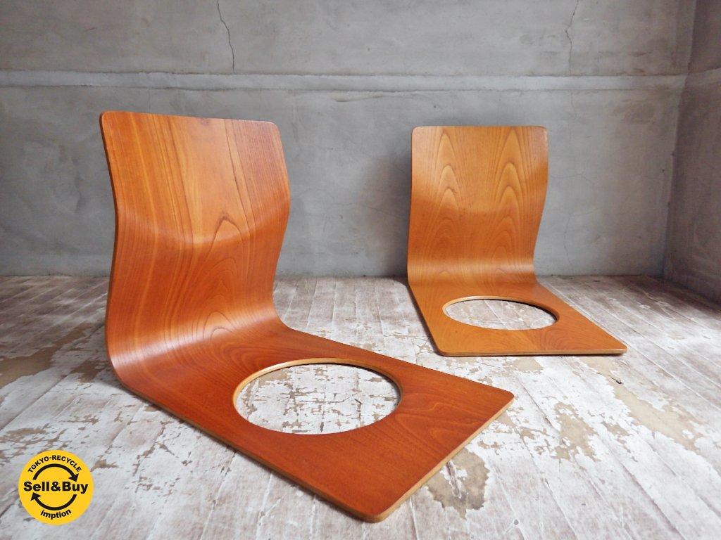天童木工 TENDO 座椅子 プライウッド 藤森健次 ケヤキ材 2脚セット ♪
