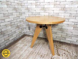 ジャン・プルーヴェ Jean Prouve ゲリドン GUERIDON ダイニングテーブル 直径80cm リプロダクト品 ●