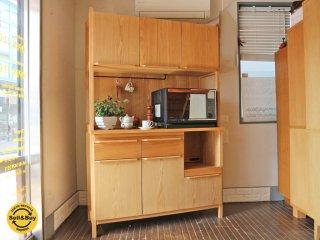 ウニコ unico クラルス CLARUS キッチンボード オープン 食器棚 アッシュ材 W120cm ◎