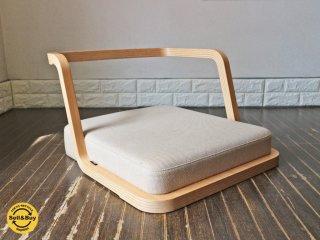 天童木工 TENDO 環 KAN 座椅子 辻村久信 デザイン 座いす 定価\93,960 B ◎