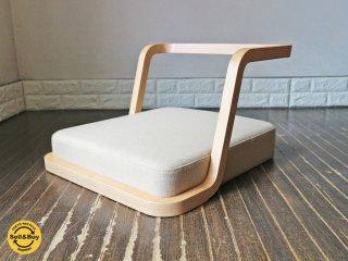 天童木工 TENDO 環 KAN 座椅子 辻村久信 デザイン 座いす 定価\93,960 A ◎