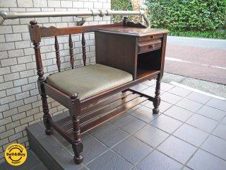 カリモク karimoku コロニアル テレフォンチェア ベンチ 電話台 椅子 クラシカルデザイン ■