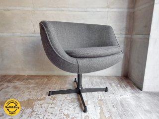 スウィッチ SWITCH フォージラウンジチェア Forge Lounge Chair ファブリック♪