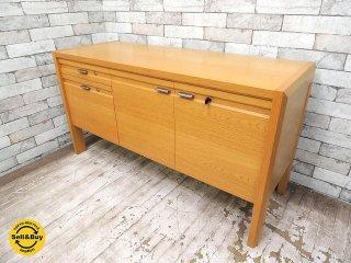 天童木工 TENDO ナラ材 サイドボード キャビネット 収納棚 W120cm カギ有 B ●