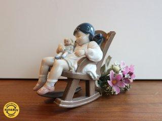 リヤドロ LLADRO フィギュリン Naptime ロッキングチェアでうたたね 少女 陶器 置物 ◎