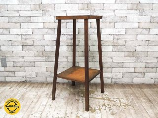 ジャパンビンテージ 無垢材 プランタースタンド 花台 ランプテーブル ●