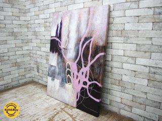 ボーコンセプト BoConcept Quadro Soften my heart コンテンポラリーアート 油絵 抽象画 Mette Holtegaard ●