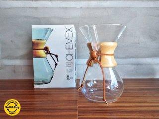 ケメックス CHEMEX コーヒーメーカー クラシック 6人用 ♪